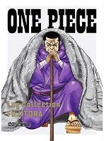 ONE PIECE Log Collection'FUJITORA'