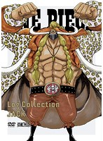 ONE PIECE Log Collection 'JACK'