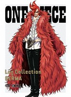 ONE PIECE Log Collection 'GERMA'