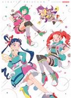 キラッとプリ☆チャン(シーズン3) DVD BOX-2