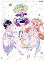 キラッとプリ☆チャン(シーズン3) DVD BOX-3
