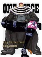 ONE PIECE Log Collection'KATAKURI'