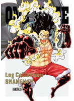 ONE PIECE Log Collection'SNAKEMAN'