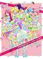 Pripara Season.1 Blu-ray BOX (ブルーレイディスク)