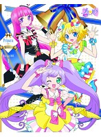 Pripara Season.2 Blu-ray BOX-1 (ブルーレイディスク)