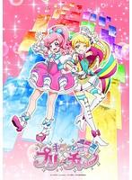 キラッとプリ☆チャン Blu-ray BOX-4 (ブルーレイディスク)