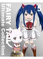 FAIRY TAIL-Ultimate collection- Vol.5 (ブルーレイディスク)
