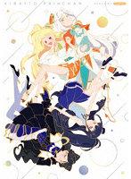 キラッとプリ☆チャン(シーズン3) Blu-ray BOX-4 (ブルーレイディスク)