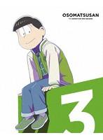 おそ松さん 第3期 第3松 (ブルーレイディスク)