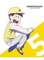おそ松さん 第3期 第5松 (ブルーレイディスク)