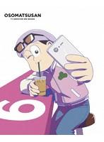 おそ松さん 第3期 第6松 (ブルーレイディスク)