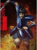 TVアニメ「キングダム」 Blu-rayBOX 合従軍編 上巻 (ブルーレイディスク)