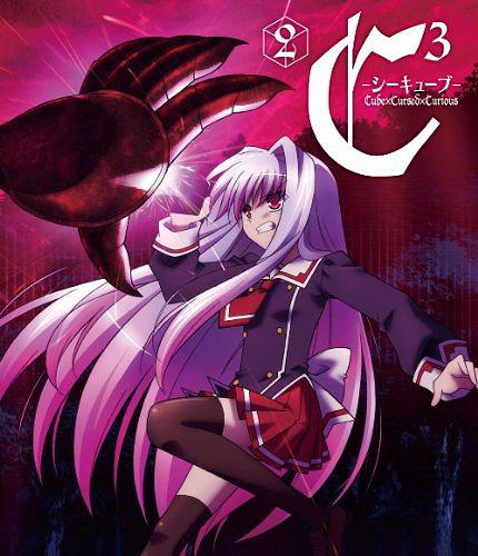 C3-シーキューブ- vol.2 (通常版 ブルーレイディスク)