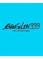 ヱヴァンゲリヲン新劇場版:Q EVANGELION:3.33 YOU CAN (NOT) REDO.[KIXA-290][Blu-ray/ブルーレイ] 製品画像