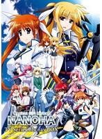 魔法少女リリカルなのはA's Blu-ray BOX[KIXA-90438/40][Blu-ray/ブルーレイ] 製品画像