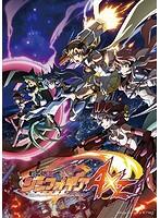 戦姫絶唱シンフォギアAXZ 6 (ブルーレイディスク)