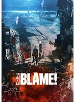 BLAME! (初回限定版 ブルーレイディスク)