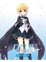 D.C.II〜ダ・カーポII〜Blu-rayBOX(初回限定版 ブルーレイディスク)