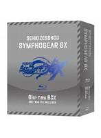 戦姫絶唱シンフォギアGX Blu-ray BOX(初回限定版) (ブルーレイディスク)