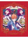 TVアニメ「かげきしょうじょ!!」Blu-ray第3巻 (ブルーレイディスク)