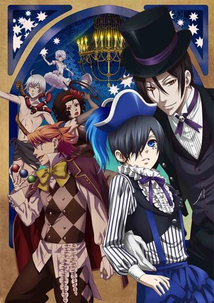 黒執事 Book of Circus I
