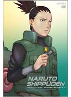 NARUTO-ナルト- 疾風伝 不死の破壊者、飛段・角都の章 4