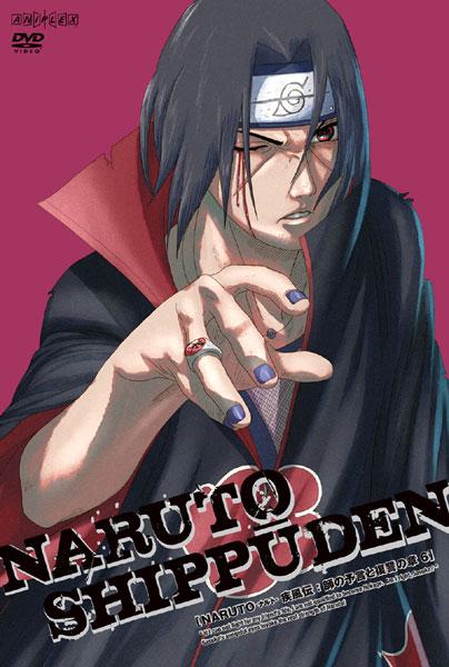 NARUTO-ナルト- 疾風伝 師の予言と復讐の章 6