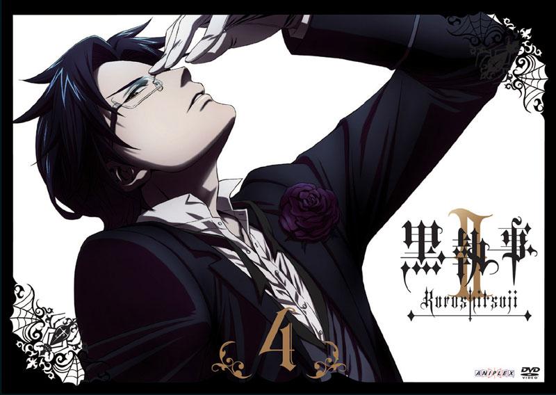 黒執事 II 4 (通常版)
