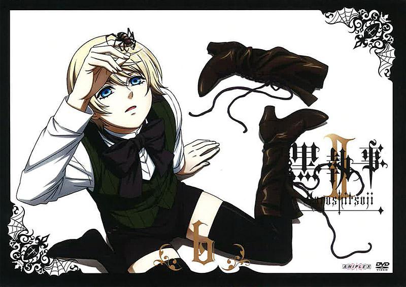 黒執事 II 6 (通常版)