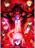 劇場版「Fate/stay night[Heaven's Feel]II.lost butterfly」 (ブルーレイディスク)