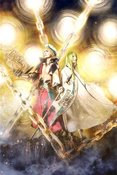 Fate/Grand Order THE STAGE-絶対魔獣戦線バビロニア- (完全生産限定版)