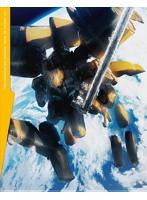 アルドノア・ゼロ 7 【完全生産限定版】