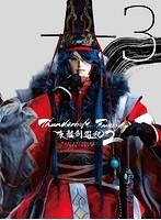 Thunderbolt Fantasy 東離劍遊紀2 3(完全生産限定版)[ANZB-12795/6][DVD]