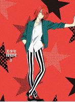 美少年探偵団3(完全生産限定版)