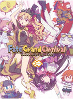 Fate/Grand Carnival 2nd Season (完全生産限定版)