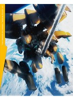 アルドノア・ゼロ 7 【完全生産限定版】 (ブルーレイディスク)