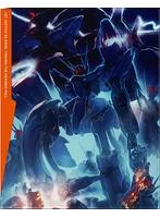 アルドノア・ゼロ 9 【完全生産限定版】 (ブルーレイディスク)