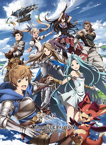 GRANBLUE FANTASY The Animation 1(完全生産限定版 ブルーレイディスク)