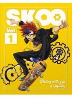 SK∞ エスケーエイト1 (完全生産限定版 ブルーレイディスク)