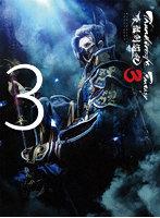 Thunderbolt Fantasy 東離劍遊紀3 3(完全生産限定版) (ブルーレイディスク)