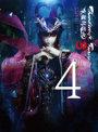 Thunderbolt Fantasy 東離劍遊紀3 4(完全生産限定版) (ブルーレイディスク)