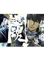 銀魂.銀ノ魂篇 2(完全生産限定版 ブルーレイディスク)