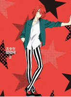 美少年探偵団3(完全生産限定版) (ブルーレイディスク)