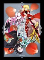 Fate/EXTRA Last Encore 3 (完全生産限定版 ブルーレイディスク)