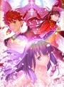 劇場版「Fate/stay night [Heaven's Feel]」III.spring song (完全生産限定版 ブルーレイディスク)