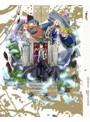 ソードアート・オンライン アリシゼーション War of Underworld 8 (完全生産限定版 ブルーレイディスク)