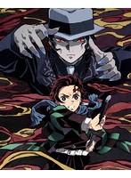 鬼滅の刃 4 (完全生産限定版 ブルーレイディスク)