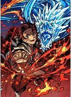 鬼滅の刃 8 (完全生産限定版 ブルーレイディスク)