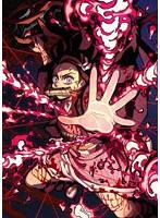 鬼滅の刃 9 (完全生産限定版 ブルーレイディスク)