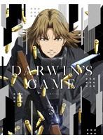 ダーウィンズゲーム 3 (完全生産限定版 ブルーレイディスク)